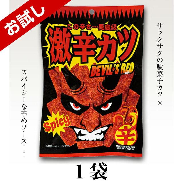 駄菓子, 駄菓子珍味 9 DEVILS RED 68g 1