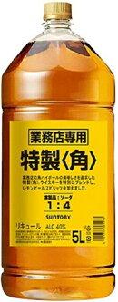 サントリー角瓶5L(5000ml)業務用