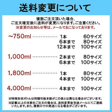 ★☆★【4本セット!!】★☆★サントリー 角瓶 5L(5000ml) 業務用