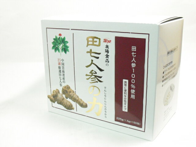 田七人参の力1.5g×150袋×6個
