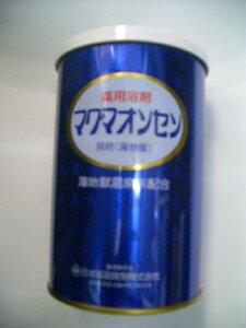 【マグマオンセン】別府温泉(海地獄)缶入500g 2個送料無料【smtb-k】【w1】