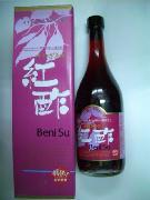 みやざきの紅酢720ml×6本【smtb-k】【w1】