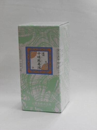 一元 錠剤十味敗毒湯(じゅうみはいどくとう)2000錠送料無料