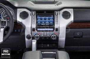 【PACJAPAN|TY4000】USトヨタタンドラ(2014y〜)2DINオーディオ用ナビ取り付けコンプリートキット(JBL付き車両)