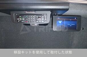 【MG-NK1-CAN】マセラティグラントゥーリズモ(グランツーリスモ)グランカブリオ用ナビ取付キット