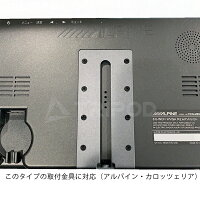 BP-MBBKベンツSクラス・新型Gクラス専用汎用リアモニター取付ブラケット(1個)