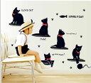 ウォールステッカー【LOVELY CAT】50×70cm 壁...