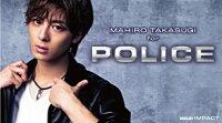 【本物保証】【】【】POLICEポリスHALLOWネックレス23365PSS01シルバーステンレススチールメンズ