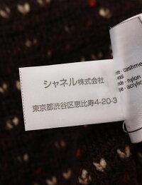 【中古】美品CHANELシャネル半袖トップスニットカシミヤ茶表記サイズ38参考サイズMレディース【本物保証】【中古】