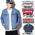 Levis リーバイス Gジャン デニムジャケット メンズ LEVI'S B系 ファッション メンズ ヒップホップ ストリート系 【10P03Dec16】