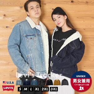 LEVI'S リーバイス ボア デニムジャケット メンズ Gジャン levis アメカジ カジュアル ジーンズ ストリート系 ファッション おうちコーデ