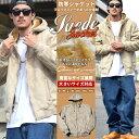 スエード ジャケット メンズ 大きいサイズ B系 ファッション ストリート ブルゾン