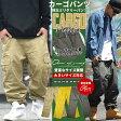 カーゴパンツ メンズ 大きいサイズ ミリタリーパンツ B系 ファッション 春 夏 秋 冬 【10P03Dec16】