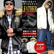 ジャケット ファッション ストリート ブルゾン