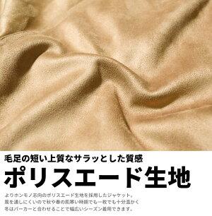 b系ファッションライダースメンズシングルスエード大きいサイズヒップホップファッションスト系