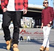 ブラック スキニー カジュアル ファッション ストリート