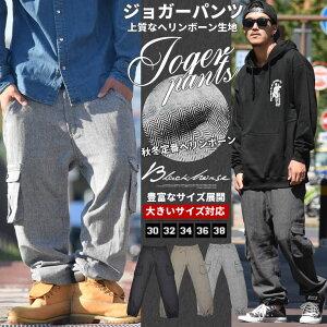 ジョガーパンツメンズ大きいサイズアンクルパンツウールb系ファッション