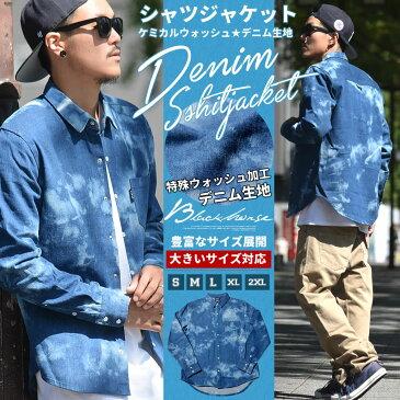 デニムジャケット メンズ Gジャン デニムシャツジャケット ケミカルウォッシュ b系 ファッション