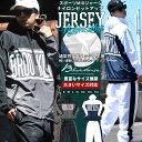 セットアップ ジャージ メンズ 大きいサイズ 春 ナイロン スポーツ お洒落 トレーニングウェア 韓国 ファッション
