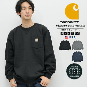 carhartt カーハート トレーナー スウェット メンズ ストリート ファッション ポケット アメカジ USモデル アメリカ ブランド Crewneck Pocket Sweatshirt 大きいサイズ S M L XL 2XL 103852 おうちコーデ