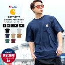 【一部予約 メール便のみ送料無料】Carhartt カーハート tシャツ メンズ 半袖 ポケット Tシャツ ポケT ロゴ ストリート ファッション アメカジ メンズ アメリカ USモデル 大きいサイズ M L XL 2XL LL 3L K87・・・