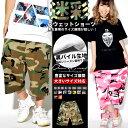 楽天迷彩 カーゴスウェットパンツ メンズ ハーフパンツ 半ズボン 男女兼用サイズ B系 ファッション ダンス 衣装 ヒップホップ ストリート系