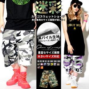 スウェット スウェットパンツ カーゴパンツ ポケット ファッション