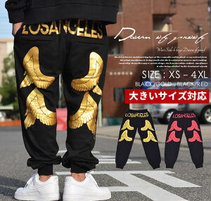 ディーオーピー スウェットパンツ ジョガーパンツ カジュアル ファッション ストリート