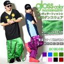 SHOOWTIME【ショウタイム】ダンスパンツ メンズ レディースダンス 衣装 ヒップホップ スポー...