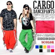 ショウタイム カーゴパンツダンス レディース ジャージ ストリート ファッション