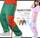SHOOWTIME 【ショウタイム】ネオン カラー ダンス パンツ ツートーン キッズ 子供ダンス 衣装 ヒップホップ キッズ ダンス レディース ストリート系 ファッション メンズ