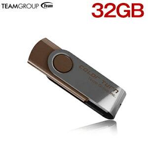 【レビューを書いて送料無料】 フラッシュメモリ 回転式 32GB USBメモリTEAM チーム USBメモリ ...