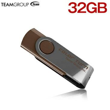 【3%OFFクーポン付】 USBメモリ 32GB TEAM チーム usb メモリ キャップを失くさない 回転式 USB メモリ 32gb TG032GE902CX 【1年保証】シンプル おしゃれ コンパクト 送料無料 usbメモリ ドラクエX ドラゴンクエストX 対応
