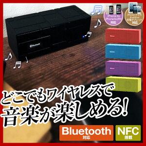 Bluetooth対応 スピーカー ワイヤレス ポータブルスピーカー ステレオスピーカー ハン…