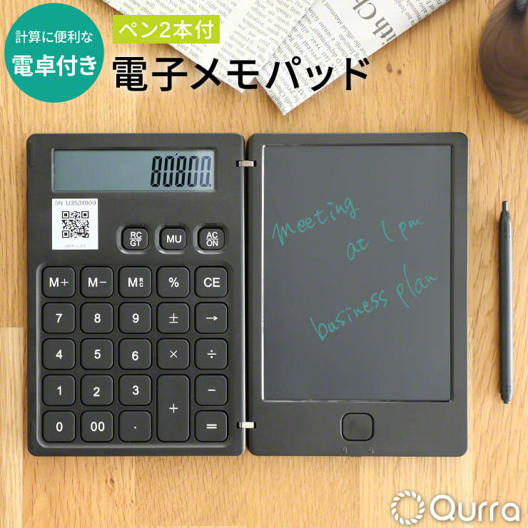 Qurra『電卓付き電子メモパッドBUREWK-mobook』