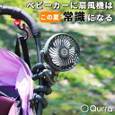 リッタグリッタ ピクシークリップ ブランケットクリップ Litta Glitta【ゆうパケット送料無料】
