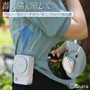 空調服 ベスト 空調服 ファン ベルト扇風機 簡易空調服 腰