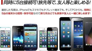 【送料無料】WiFiSDカードアダプターmicroSDカードマイクロSDカード無線LANWi-Fiワイファイデジカメカメラ写真転送画像iPhoneスマートフォンPC【メール便専用】