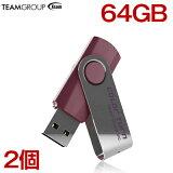 送料無料 【お買得2個セット】TEAM チーム USBメモリ 64GB 回転式 キャップレス Color Turnシリーズ TG064GE902VX 【1年保証】