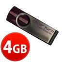 ココロミクラブ楽天市場店で買える「USBメモリ 4GB TEAM チーム usb メモリ キャップを失くさない 回転式 USB メモリ 4gb TG004GE902VX 【1年保証】シンプル おしゃれ コンパクト 人気 送料無料 usbメモリ」の画像です。価格は890円になります。