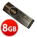 ココロミクラブ楽天市場店で買える「USBメモリ 8GB 送料無料 usb メモリ usbメモリー フラッシュメモリー 小型 高速 大容量 コンパク プレゼント 小さいト キャップを失くさない 回転式 1年保証 シンプル かわいい かっこいい おしゃれ コンパクト メール便 セット 2.0」の画像です。価格は920円になります。