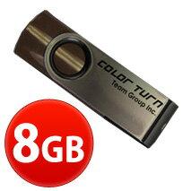 【3%OFFクーポン付】 USBメモリ 8GB TEAM チーム usb メモリ キャップを失くさない 回転式 USB メモリ 8gb TG008GE902CX 【1年保証】シンプル おしゃれ コンパクト 人気 送料無料 usbメモリ
