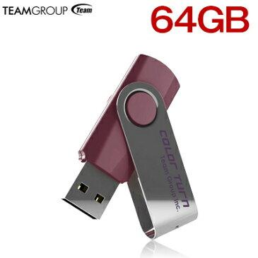 【3%OFFクーポン付】 USBメモリ 64GB TEAM チーム usb メモリ キャップを失くさない 回転式 USB メモリ 64gb TG064GE902VX 【1年保証】シンプル おしゃれ コンパクト 人気 送料無料 usbメモリ