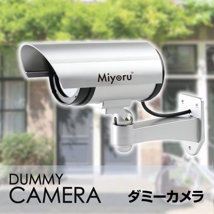 カメラ・ビデオカメラ・光学機器, 業務用ビデオカメラ  LED