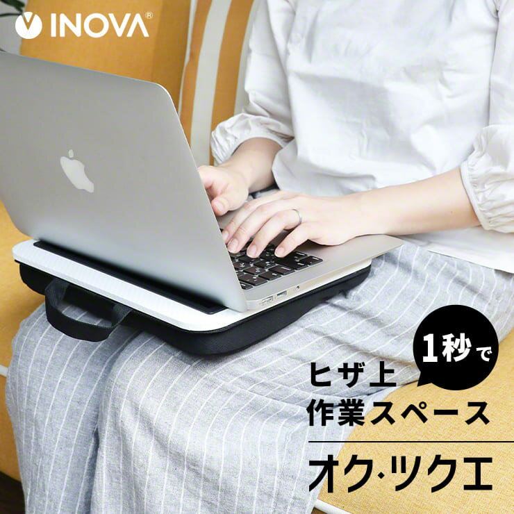 PCプラットフォーム・スタンド, ノートPCスタンド  PC ipad INOVA uu