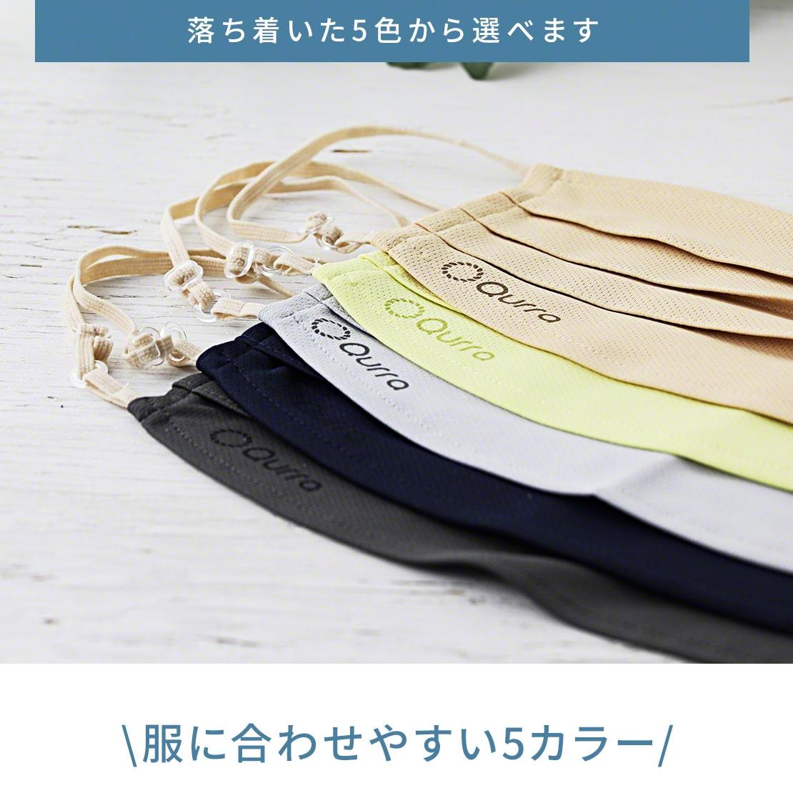 穴あきで息がしやすいuvカットマスク日本製uvカットマスクワイドめがねくもらない紫外線98%カット超快適立体洗える布マスク大人uvマスク日焼け眼鏡メンズ男性レディース女性QurraBeautyヒカット送料無料夏マスク