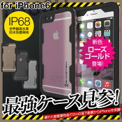 �Ƕ�iPhone������GhostekAtomiciPhone6�ɿ��ɿ�IP68���������ե��󥫥С�
