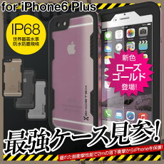 �Ƕ�iPhone������GhostekAtomiciPhone6Plus�ɿ��ɿ�IP68���������ե��󥫥С�