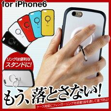 iPhone6が安定するリング付きケースiAMKアイフォン6専用