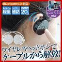 軽量 ワイヤレスヘッドホン Bluetooth ワイヤレス ヘッドホン...